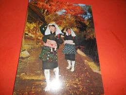 B647 Donne Orientali Non Viaggiata - Cartoline