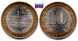 Russie - 10 Roubles 2010 (Yurevets - Unc) - Russia