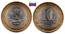 Russie - 10 Roubles 2011 (Voronezh Region - Unc) - Russia