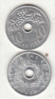 GREECE - Grapes, Coin 10 Lepta, 1969 - Greece