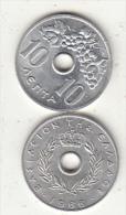 GREECE - Grapes, Coin 10 Lepta, 1966 - Griechenland