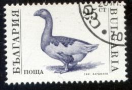 Bulgarije 1991, Bulgaria, Bulgarie, Bulgarien, Animals, Bird, Goose, SG 3729, Mi. 3924, YT 3392, Sc 3582 - Bulgarije
