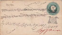 INDIEN 1892 - Uralter Kleiner Brief Mit Half Anna Ganzsache, Gel.1892 - Indien