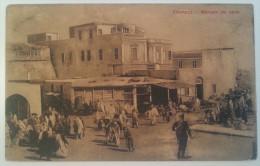 CPA TRIPOLI - Mercato Del Pano - Libia