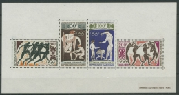 Gabun 1964 Olympiade Tokio Block 2 Postfrisch (G20141) - Gabun (1960-...)