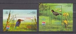 Indonesia 1998, 2 Blocks:birds,vogels,vögel,oiseaux,pajaros,uccelli,aves,MNH/Postfris(D2309 - Oiseaux