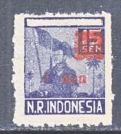 SUMATRA   REVOLUTIONALY  ISSUE  2 L 46     * - Indonesia