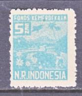 SUMATRA   REVOLUTIONALY  ISSUE  2 L 15     * - Indonesia