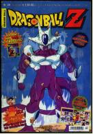 Dragon Ball Z - Nr. 24  Vom März 2002 - Books, Magazines, Comics