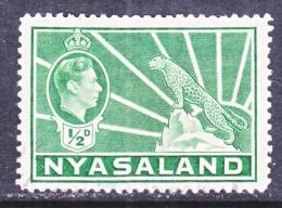 NYASALAND  54     (o) - Nyasaland (1907-1953)