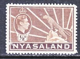 NYASALAND  54 A     ** - Nyasaland (1907-1953)