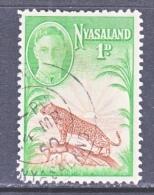 NYASALAND  84     (o)   FAUNA   LEOPARD - Nyasaland (1907-1953)