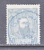 BELGIUM  CONGO  10  Fault     (o) - 1884-1894 Precursors & Leopold II