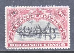 BELGIUM  CONGO  51     (o) - Belgian Congo