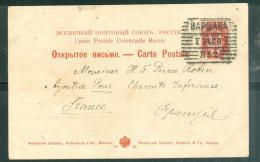 """CPA """" Type De Russie"""" Oblitéré Bapwaba N°2 ( Varsovie Poste N°2) En 1903 Pour La France - Lm19801 - 1857-1916 Imperium"""