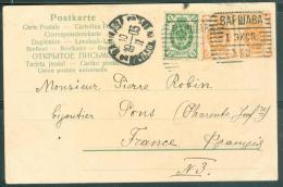 """CPA """" Type De Russie"""" Oblitéré Bapwaba N°3 ( Varsovie Poste N°3) En 1903 Pour La France - Lm19802 - 1857-1916 Imperium"""
