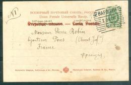 """CPA """" Ls Cosaques N°25  Oblitéré Bapwaba N°2 ( Varsovie Poste N°2) En 1903 Pour La France - Lm19806 - 1857-1916 Imperium"""