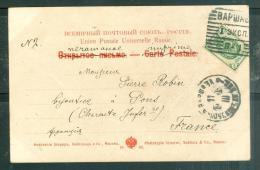"""CPA """" Type De Russie N°135  Oblitéré Bapwaba N°1 ( Varsovie Poste N°1) En 1903 Pour La France - Lm1980 - 1857-1916 Empire"""