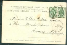 "Cpa -  Mairie De Varsovie - Affranchie En 1903 Timbres Oblitéré "" Bapwaba N°2 Varsovie Poste N°2- Lm19 - 1857-1916 Imperium"
