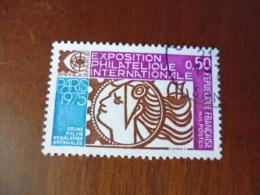 FRANCE OBLITÉRATION CHOISIE   YVERT N° 1783 - Frankreich