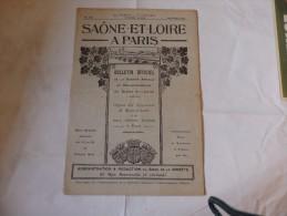 Bulletin Officiel De La Société Amicale Et Philanthropique De Saône Et Loire. Ancien Registre De L'état Civil D'Uchizy - Old Paper