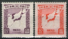 JAPON: N°213/214 *    - Cote 15€ -