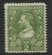 Montenegro - 1910 Prince Nicholas  50th Anniversary 5per MH   Sc 98 - Montenegro