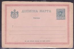 Serbie - Lettre - Serbie