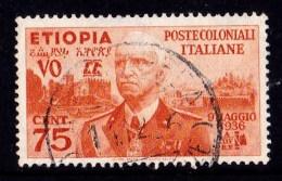 Ethiopia 1936 Italian Colony - King Victor Emmanuel III 75c Used  SG 322f- See Notes - Ethiopia