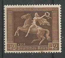 Ruban Brun 42p+108p Brun - Germany