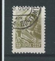 Rusland    Y/T    2090B    (O)  Kleurvariëteit - Ongebruikt
