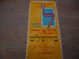 CB7 Brochure Bruxelles Expo 58 Folder Tourisme Israël Jerusalem - Non Classificati