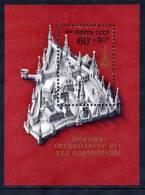 SOVIET UNION 1976 Olympic Publicity: Moscow Kremlin Block MNH / **.  Michel Block 117 - 1923-1991 USSR
