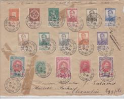 Belgique (1915)  - Lettre Recommandée Pour L'Egypte - Lettres & Documents