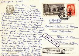 RUSSIE URSS - LENINGRAD PLAYA DE ORO PROVINCE DE GERONA - 1961- SURCHARGE PAR AVION - CPA - Machine Stamps (ATM)