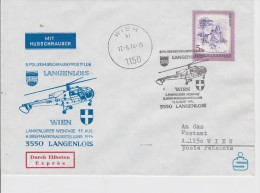 AUTRICHE 1974 OBL THEME HELICOPTERE - Hubschrauber