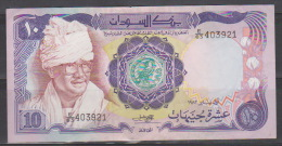 Sudan,1983,10 Pound,Prs.G.Noumery, VF. - Sudan