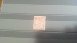 LOT 272455 TIMBRE DE FRANCE NEUF* N�125 VALEUR 12 EUROS