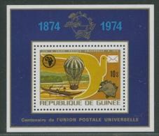 Guinea 1974 100 Jahre Weltpostverein Block 35 A Postfrisch (G20192) - Guinea (1958-...)