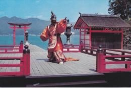 HIROSHIMA, Japan, 1950-1970's; Itsukushima Shrine - Hiroshima