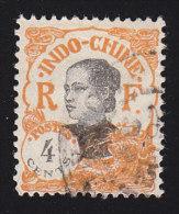 INDO CHINA - Scott #101 Annamite Girl (*) / Used Stamp - Indochina (1889-1945)