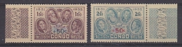 Belgisch Congo 1936 Gedenkteken Koning Albert 2w (+boord)  ** Mnh (24811) - Belgisch-Kongo
