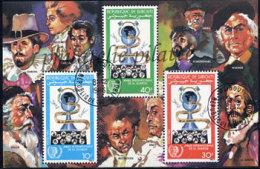 -Djibouti Bloc 113 (M) Obl** - Djibouti (1977-...)