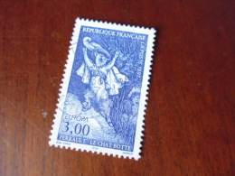 FRANCE OBLITERATION CHOISIE   YVERT N°3058 - Frankreich