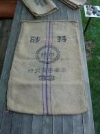 Sac Très Ancien Toile De Jute Brute SWC TSC Taïwan China Et Union Lauragaise Agricole Revel.  Voir Photos. - Other