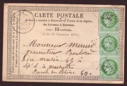 """France => Lettre Gros Chiffres """"297"""" - Ballon (71) - 1874 - 1849-1876: Klassieke Periode"""