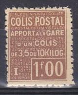 France - Colis Postaux - Yvert N° 48 Luxe MNH - Cote 36 Euros - Prix De Départ 9 Euros - Mint/Hinged