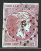 Griekenland 1H Gebruikt, 1861 Hermeskopf - Gebruikt