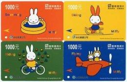 Set Of 4 Miffy Cartoon Early Taipei Rapid Transit Train Ticket MRT Cycling Plane Sledge Swimming Rabbit - Subway
