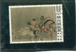 1958 FORMOSE Y & T N° 327 ( O ) Tableau - 1945-... Republic Of China